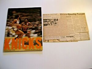 Oct 17 1974 NBA Program Pistol Pete Maravich New Orleans Jazz Franchise Debut ++