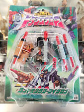 Transformers Armada Micron Legend MM-03 LAND MILITARY MINI-CONS Takara Sealed