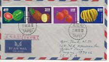Taiwan 1964 Fruit set on FDC Scott #1414-1417
