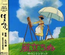 Joe Hisaishi - Kaze Tachinu Soundtrack (Original Soundtrack) [New CD] Japan - Im