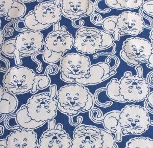 Vintage Indigo & White Children's Conversational Lion Cotton/Linen Fabric