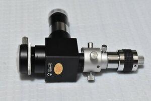 Vixen GA-4 Darkfield Guide Adapter 24.5mm Dimmable