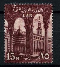 Egypt 1959-60 SG#609, 15m Omayad Mosque MNH #D46857