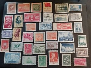 China  - unused & Precanceled stamps early PRC (1940/1950)