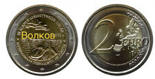 Finland 2 euro 2021 100 years of Aland self-government