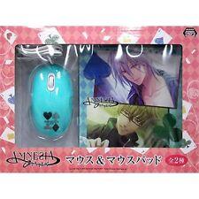 Otomate AMNESIA LATER Mouse & Mouse Pad (Ikki & Kent) Japan