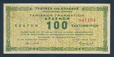 Greece, 100 000 000 Drachmai 1944 P-156 XF