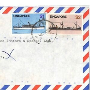 SINGAPORE Cover EXPRESS Commercial Air Mail OIL TANKERS SHIPS GB 1981 CF150