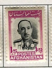 AFGHANISTAN;  1951 early Pictorial issue fine Mint hinged 1.25a. value