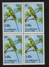 CAMBODIA KAMPUCHEA 1989 PARROTS #971 3r MINT NEVER HINGED MNH BLOCK OF 4 BIRDS
