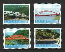 REP. OF CHINA TAIWAN 2010 BRIDGE 4TH ISSUE COMP. SET OF 4 STAMPS SC#3961-64 MINT