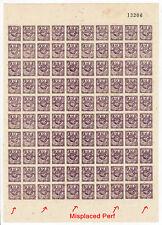 1944 Siam Revenue Civil Defence WWII 5s Full Sheet Mint Variety Misplaced Perfs