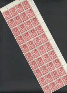 SOMALILAND (S49) SG 107 Geo Vl 2 annas red- Ram -Top right Corner block 40 -NH