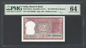 India 2 Rupees ND(1984-85) P53Aa Uncirculated Graded 64