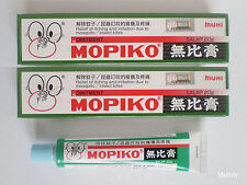 2x JAPAN MOPIKO OINTMENT Itching Relief Mosquito Insect Bites /20g
