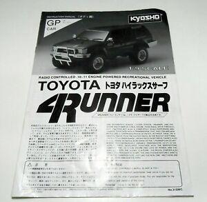 Kyosho MANUAL for KIT n. 31336G - 1/9 4Runner GP Version (English MANUAL)