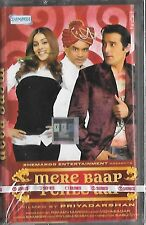 MERE BAAPPEHLE AAP  - NEW BOLLYWOOD SOUNDTRACK AUDIO CASSETTE