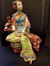 Antique Chinese Porcelain  Girl with Plum Blossom Figurine Signed 9""