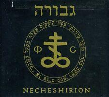 Gevurah - Necheshirion [New CD]