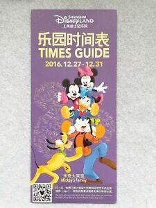 Shanghai Disney Times Guide 2016.12.27-12.31 Mickey Minnie Donald Pluto GoofyHTF