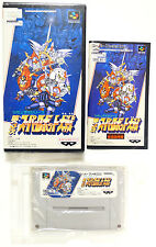 "Nintendo Super Famicom SFC ""Dai 3 ji Super Robot Taisen"" NTSC-J jap jpn cib"