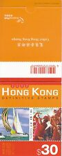 Hong Kong China 7-Eleven Stamp Booklet: 2002 Eastern & Western Culture HK151066a