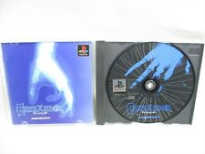 EINHANDER PS1 Playstation Japan Game p1