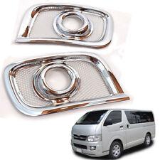 For 05-09 Toyota Hiace Commuter Van Spotlight Fog Lamp Cover Chrome Pair
