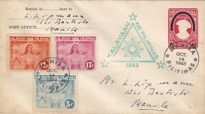 Philippines, Japanese Occupation, 1943, Cover,  FDC