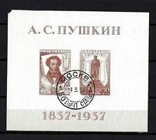 Russia,  1937, SC # 596, Pushkin , Souvenir Sheet ,cancel