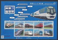 JAPAN 2015 Railroad Train  Series 3 No 3  Stamps Mini S/S
