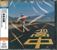 MASAYOSHI TAKANAKA-AN INSATIABLE HIGH -JAPAN SHM-CD  D95