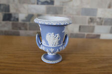 "Rare Antique Wedgwood Light Blue Jasper Ware 4"" Urn (c.1880)"