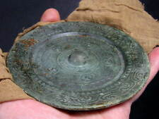 CHINESE Shaman's HAN DYNASTY TOLI MELONG BRONZE MIRROR. 206 BC - 220 AD