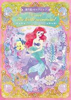 Showa Note Coloring Book Disney The Little Mermaid Ariel Japan