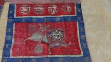 ANTIQUE CHINESE GOLD&SILVER THREAD FOO-LION SILK ALTAR EMBROIDERY BANNER #2