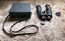 Binoculars Super Zenith 20 x 50 field 3