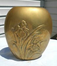 New ListingSolid Brass Vase with Embossed Design of Iris Flowers Made in Korea
