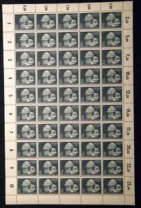 3. Reich , WW2, Nr. 812 Heldengedenktag mit Plattenfehler , Abart im  Bogen **.+