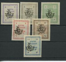 Persia1906 set SG292-297