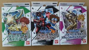 Digimon Card Game 2020 Starter Deck ST 4 5 6 Green Purple Black Japanese