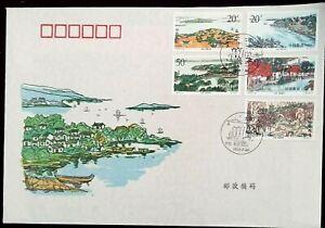 China PRC 1995 Lake Taihu BIG SIZE  SILK FDC COVER