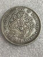 Vintage Medal Twenty Second Year Of Kuang Hsu Pei Yang Arsenal