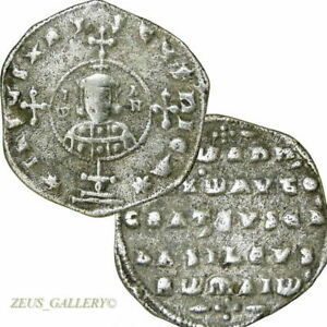 """JOHN I """"May Jesus Christ Conquer"""" Authentic Ancient Byzantine Miliaresion Coin"""