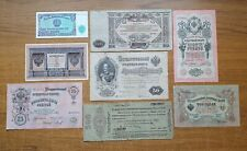 Russia mixed lot of 8 Banknotes.