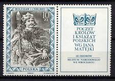 POLAND 1987 **MNH SC#2838  10zl LABEL ROYALTY (II)