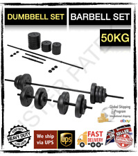 Opti Vinyl Barbell and Dumbbell Gym Weights Set - 50kg - 25 Pieces 🌏🇬🇧🇮🇪