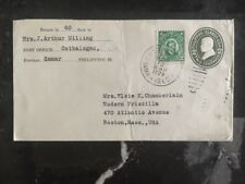 1929 Samar Philippines Us Occupation Uprated Cover To Boston Ma Usa