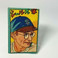 1940's Vintage Japanese Baseball Rare Menko Card  San Francisco Seals