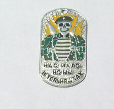 Russian Army dog tag.Skeleton with Olive beret. Type 1.